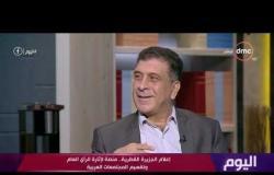 اليوم - إعلام الجزيرة القطرية .. منصة لإثارة الرأي العام وتقسيم المجتمعات العربية