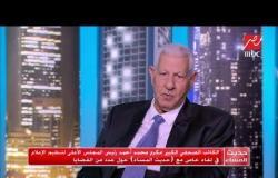 #حديث_المساء | مكرم محمد أحمد : جزء كبير من المشكلة السورية هو طموح أرودغان الزائف