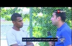 """لقاء خاص وحصري مع الكابتن """"محمد حمص"""" نجم الإسماعيلي والمنتخب الوطني السابق"""