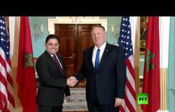 وزير الخارجية الأمريكي مايك بومبيو يستقبل نظيره المغربي ناصر بوريطة
