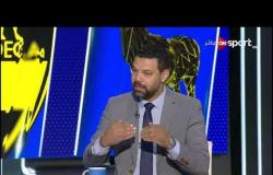 رأي عبد الظاهر السقا في تشكيل مصر للمقاصة أمام وادي دجلة