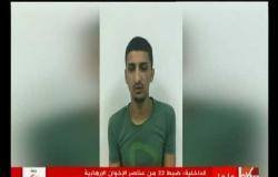 الآن   اعترافات المضبوطين من عناصر الإخوان  الإرهابية في حادث محمود البنا