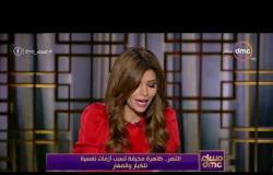مساء dmc - محمد المهدي : الناس اللي عندهم اي عيوب خلقية حساسين جداً بنسبة لمسألة التنمر