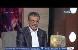 واحد من الناس   لقاء أحمد فرحات   حلقة الاثنين 22 أكتوبر 2019
