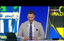 تشكيل فريقي وادي دجلة ومصر للمقاصة في المباراة بالجولة الخامسة بالدوري المصري