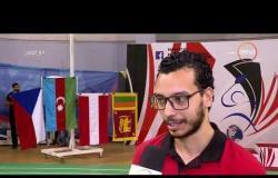8 الصبح - ختام فعاليات بطولة مصر الدولية للريشة الطائرة
