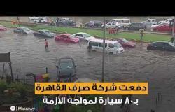 أمطار غزيرة وتكدس مروري.. ماذا حدث في أول يوم أمطار؟