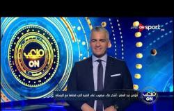 مؤمن عبدالغفار: أتمنى قيادة الترسانة للدوري الممتاز