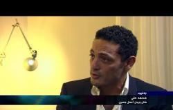 """"""" بلا قيود """" مع الفنان ورجل الأعمال المصري محمد علي"""