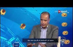محمود جابر: الإسماعيلي فشل في ضم ظهير أيسر ورأس حربة قبل بداية الموسم