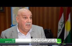 الأمين العام لوزارة البيشمركة: قوات واشنطن دخلت بالتنسيق مع بغداد