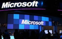 """إيرادات وأرباح """"مايكروسوفت"""" تتفوق على التوقعات"""