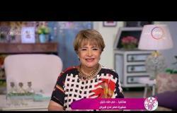 برنامج السفيرة عزيزة - حلقة السبت مع (سناء منصور و شيرين عفت) 2/11/2019 - الحلقة الكاملة