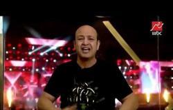 """ضمن فعاليات """"موسم الرياض"""".. """" #الحكاية """" من داخل حفل الهضبة عمرو دياب بحضور 30 ألف متفرج"""