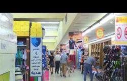 جهود الدولة المصرية في ضبط الأسواق والأسعار