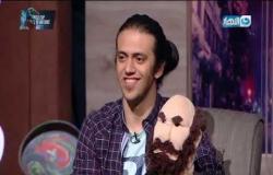 واحد من الناس | المعجزة أبانوب اللى بيتكلم من بطنه والمفاجأة عروسته اللى بتغازل عمرو الليثي