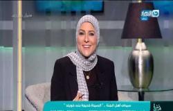 اسأل مع دعاء سيدات اهل الجنة السيدة خديجة بنت خوليد