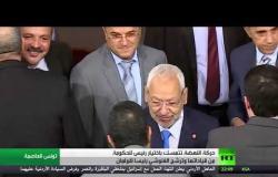 النهضة التونسية تتمسك برئاسة الحكومة