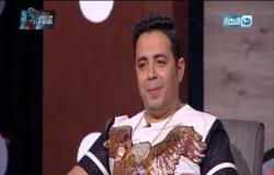 المشاهير بتغني عايم في بحر الغدر.. ومفاجأة حصرية جدا من ابطال الاغنية لـ واحد من الناس