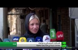 ممثلة الأمم المتحدة: السيستاني يساند إصلاحات جدية