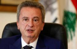 فيديو.. مصرف لبنان يضع ضوابط للمصارف لمواجهة الأزمة