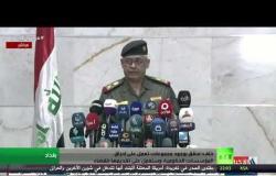 العراق.. اتهامات لأطراف بالتخريب
