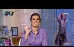 برنامج السفيرة عزيزة - حلقة الأحد مع (سناء منصور- شيرين عفت) 10/11/2019 - الحلقة الكاملة