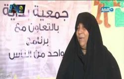 واحد من الناس بالتعاون مع جمعية بداية يساهم في فك كرب الغارمات