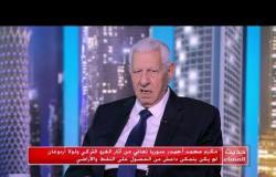 #حديث_المساء | مكرم محمد أحمد : المحللون والمراقبون يتهمون ترامب بخيانة الأكراد وبيعهم لأردوغان