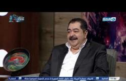 واحد من الناس   لقاء الفنان طارق عبدالعزيز   حلقة الاثنين - 11 نوفمبر 2019