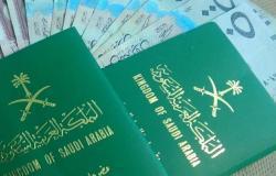 """قرار من """"جوازات"""" السعودية بإنشاء مركز التحول الرقمي"""
