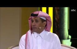 الأمير بدر بن عبدالمحسن: أنا أحب النهار أكثر من الليل.. وهذه علاقتي بأحفادي