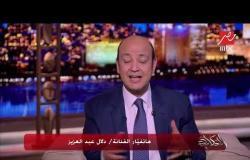 دلال عبد العزيز: حسن الرداد يدخل القلب على طول.. أنا اللي عرفته على دنيا وإيمي