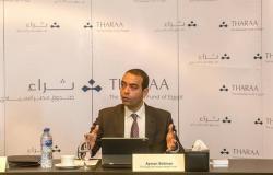 مدير صندوق مصر السيادي:نتوقع الاتفاق مع صناديق سيادية عربية خلال2019