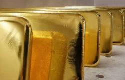 أكبر صندوق للاستثمار في الذهب يشهد تخارج 620 مليون دولار