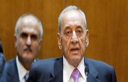 رئيس البرلمان اللبناني يعلن تأجيل جلسة مجلس النواب المقررة غدا إلى 19 نوفمبر الجاري