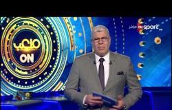 """أحمد شوبير ينعي وفاة """"علاء علي"""""""