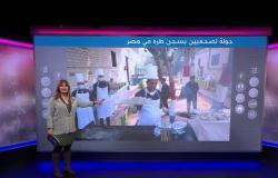 """صورة """"كبابجي"""" بسجن طرة تثير ضجة في مصر"""