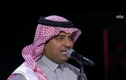 لا تلوح للمسافر المسافر راح..السندباد راشد الماجد يبدع في ليلة بدر بن عبدالمحسن