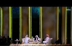 """""""السهر"""".. أغنية جديدة للبدر يلقيها مباشرة في #ليلة_بدر_بن_عبدالمحسن"""