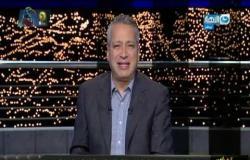 تعليق ناري من تامر امين على ردود الافعال على رامي جمال بعد اعلان اصابته بالبهاق