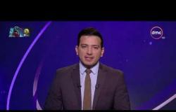 نشرة الأخبار - حلقة الثلاثاء مع (محمود السعيد ) 12/11/2019 - الحلقة كاملة