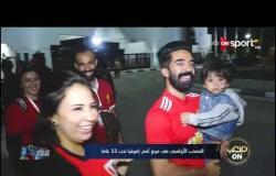 ملعب أون - لقاء مع كابتن طارق يحيى مدرب الزمالك السابق | الإثنين 11 نوفمبر 2019 | الحلقة الكاملة
