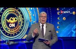 """أحمد شوبير: لابد أن يكون هناك صيانة للملاعب.. وملعب برج العرب """"محتاج يرتاح شوية"""""""