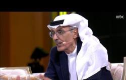 ما قلت له يا حلوتي.. كلمات البدر وعود محمد عبده