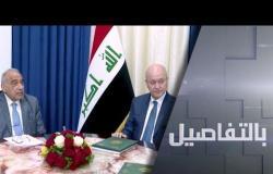 العراق.. مطالب أمريكية وتوقعات إيرانية