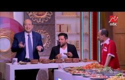 عمرو أديب وحسن الرداد وتقييم لكل أنواع طواجن فول سعد الحرامي