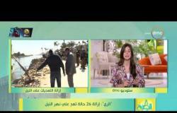 """8 الصبح – """" الري """" : إزالة 26 حالة تعد على نهر النيل"""