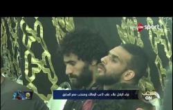 """عزاء الراحل """"علاء علي"""" لاعب الزمالك ومنتخب مصر السابق"""