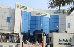 """العمل السعودية: تطبيق الفحص المهني ديسمبر المقبل..واتجاه لإلغاء تأشيرة """"عامل"""""""